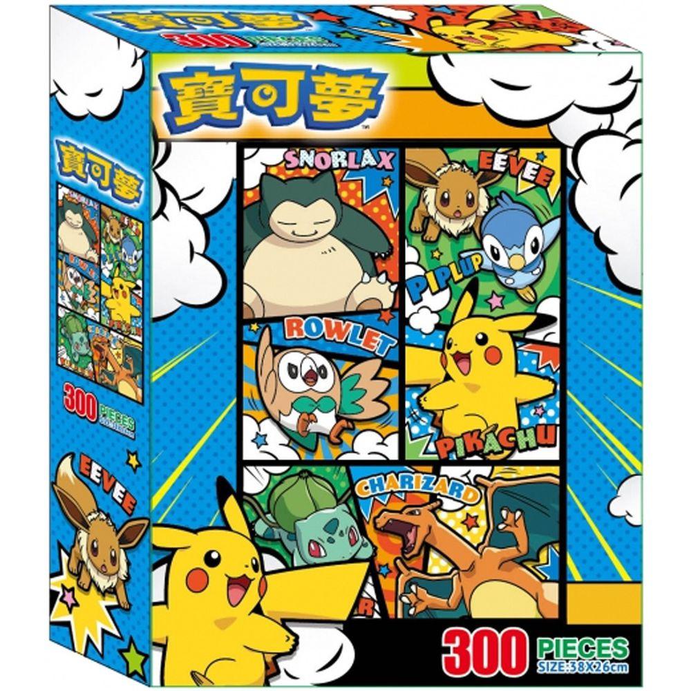 寶可夢 300片盒裝拼圖(D)-寶可夢