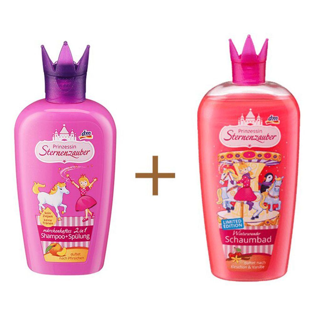 德國 Prinzessin Sternenzauber - 魔法星小公主 洗髮+護髮二合一洗髮精-兒童閃亮泡泡沐浴露 兩入優惠組-(200ml / 500ml)