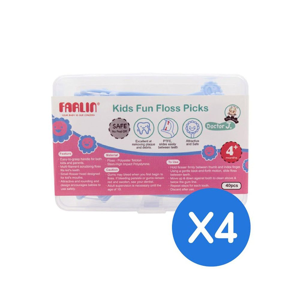 FARLIN - 兒童安全牙線棒-藍-40PCE裝X4盒