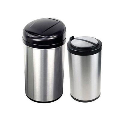 時尚不銹鋼感應垃圾桶(買大送小廚衛優惠組) (40L+12L)
