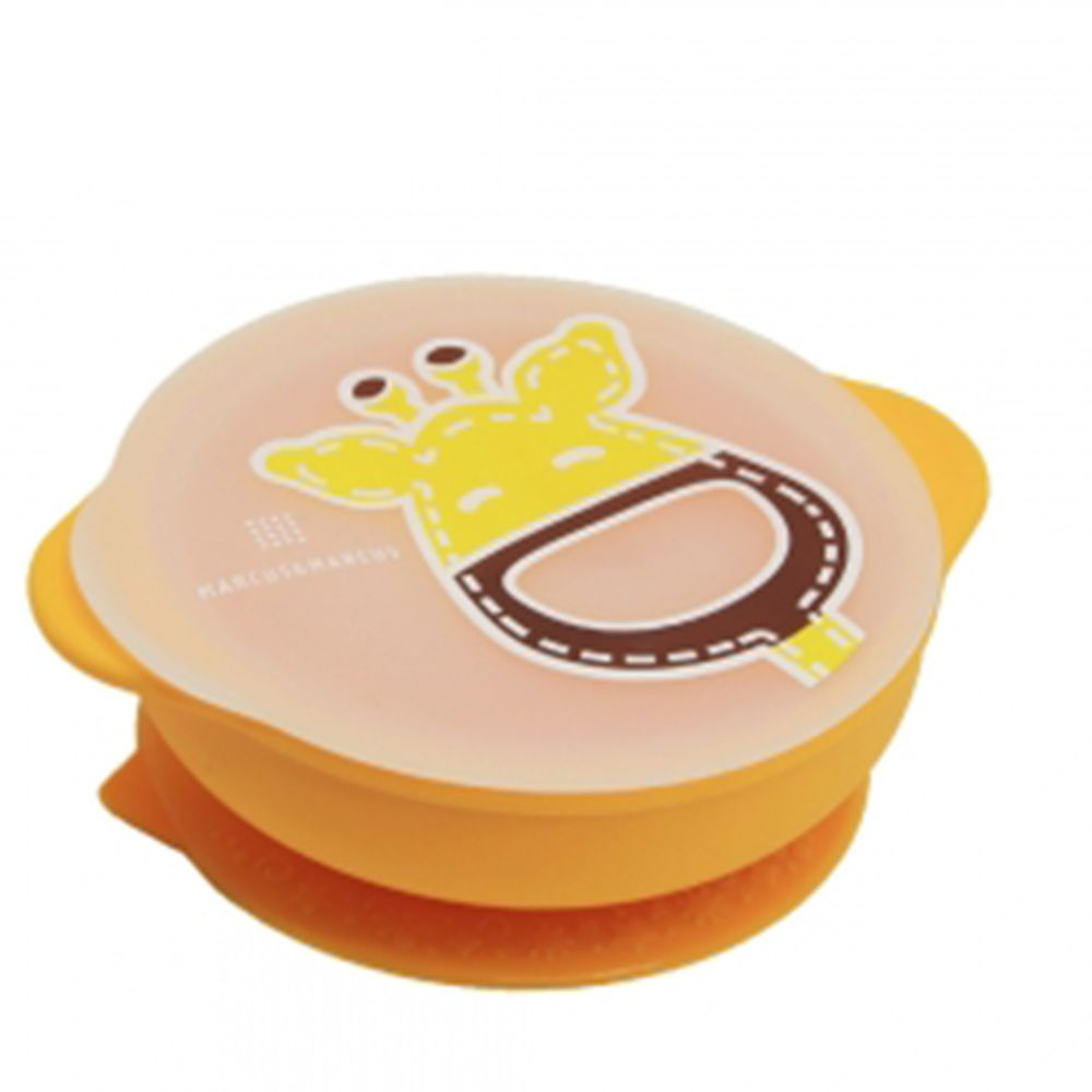 MARCUS&MARCUS - 動物樂園幼兒自主學習吸盤碗含蓋-黃色
