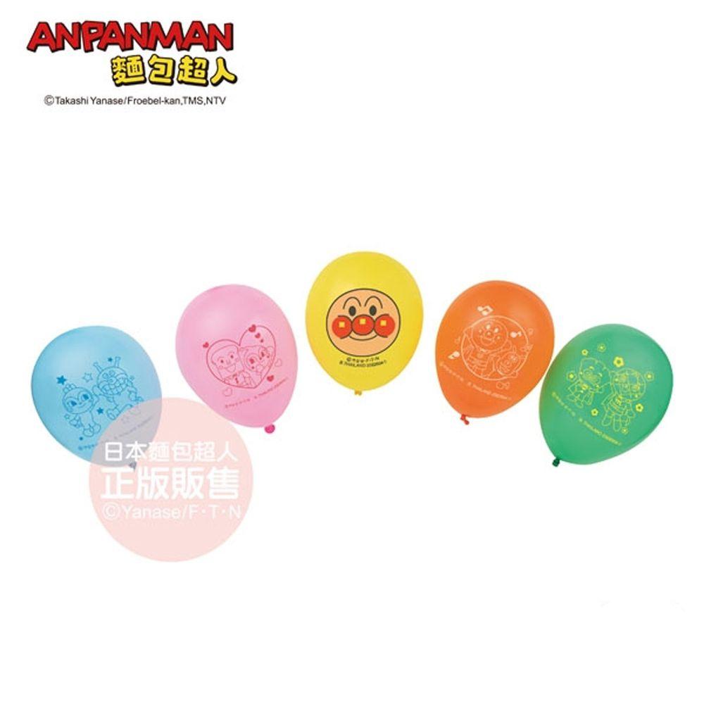 麵包超人 - 微笑彩色汽球(5入)
