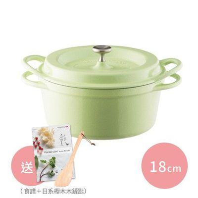 琺瑯鑄鐵鍋-珍珠綠 (18cm)-送食譜+日式櫸木木匙1支