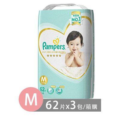 Pampers 幫寶適 - 日本境內五星增量版幫寶適尿布-黏貼型 (M [6-11kg])-62片x3包/箱