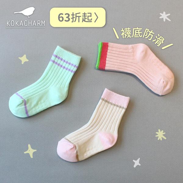 韓國 Kokacharm 可愛造型童襪 ʕ·ᴥ·ʔ