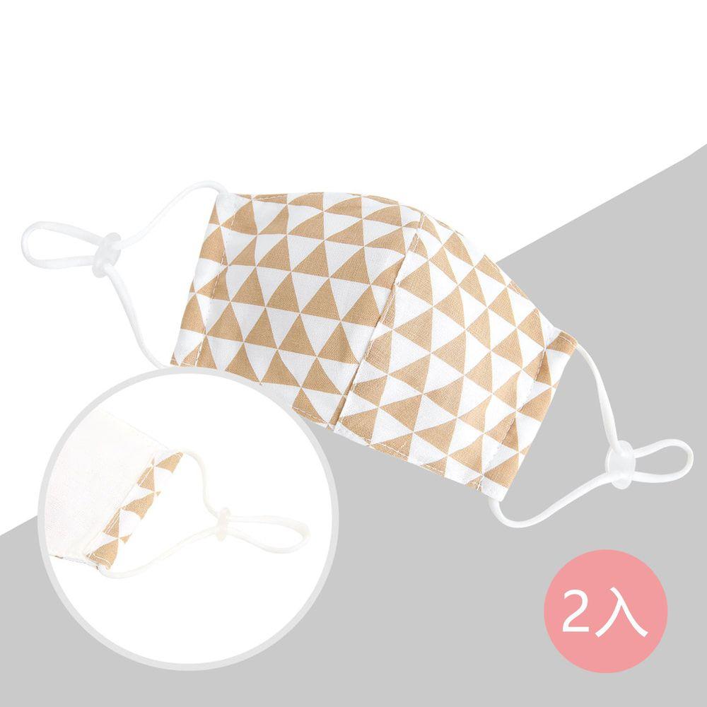 韓國 Coney Island - 純棉+2層棉紗兒童布口罩(2入組)-卡其三角形 (11*16cm)
