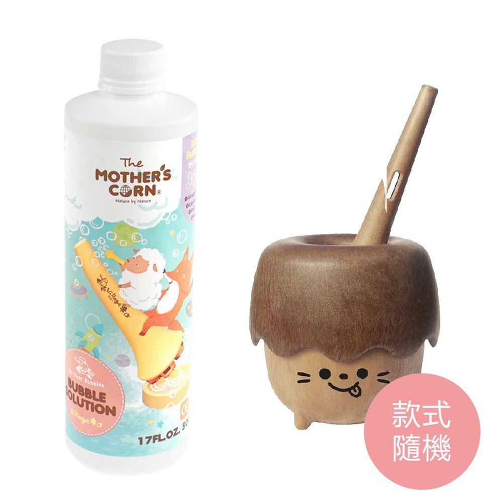 韓國 Mother's Corn - 小木森林兒童泡泡玩具(款式隨機)+兒童專用超多泡泡補充罐(500ml)-團購專案