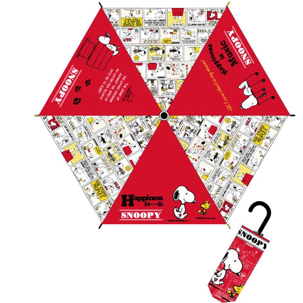 日本代購 - 卡通折疊雨傘-史努比-紅 (53cm(125cm以上))