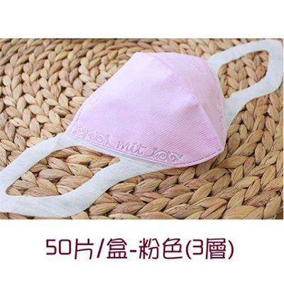 成人3D超立體3層口罩-粉色-L-50片/盒