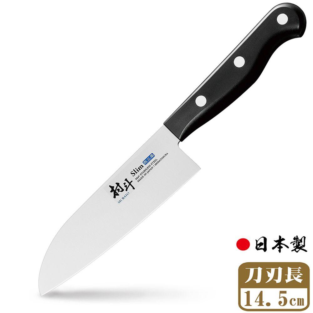 日本下村工業 Shimomura - 燕三条村斗Slim 系列小三德刀14.5cm