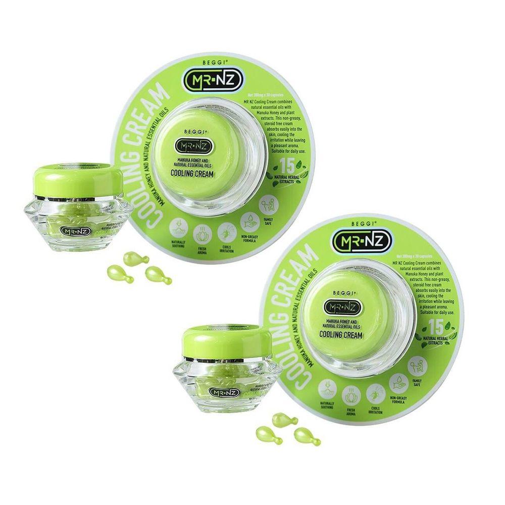 紐西蘭 BEGGI - 小飛碟天然植物舒緩乳/麥盧卡蜂蜜精油-超值2入組-30顆/盒*2