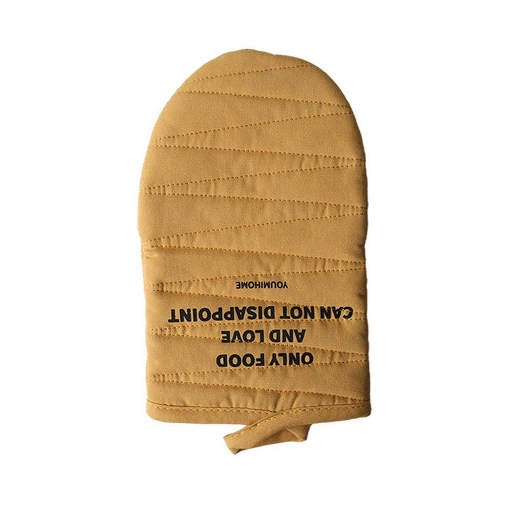 北歐風隔熱手套-黃色-單入
