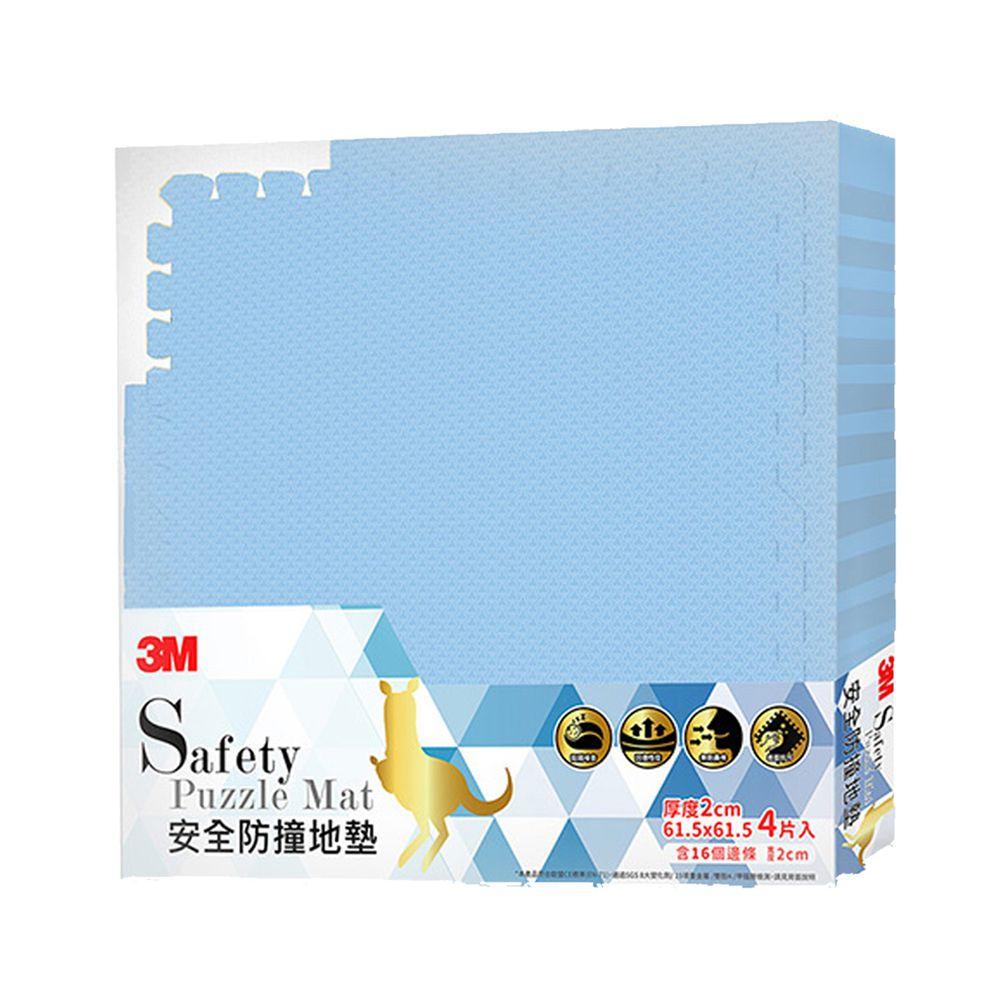 3M - 2019年新升級兒童安全防撞地墊61.5cm-礦石藍-大(61.5x61.5cm) (一包4片 (附20片收邊條))