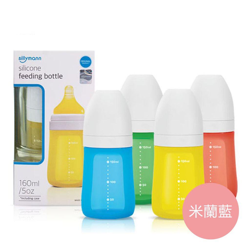 韓國 sillymann - 100%鉑金矽膠奶瓶160ML-米蘭藍-160ML