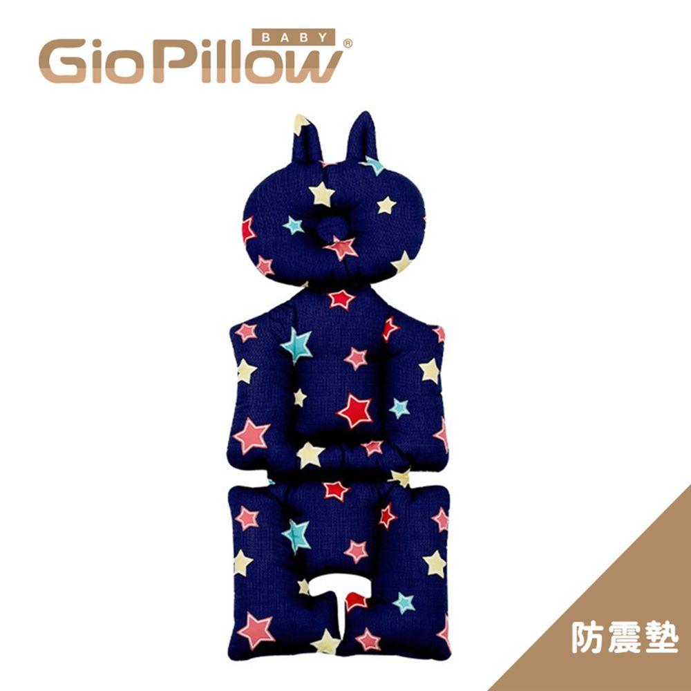 韓國 GIO Pillow - GIO雲感護頭型推車防震墊-夜晚星星