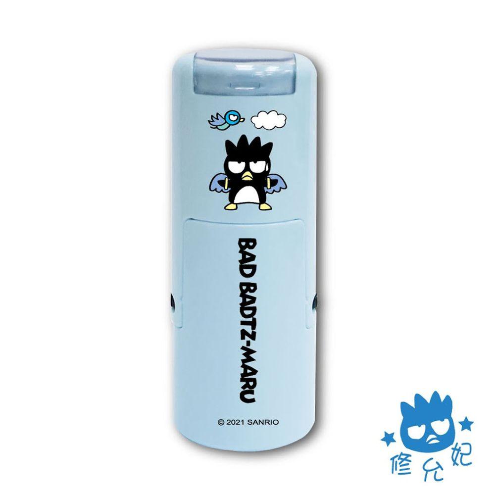 吉祥刻印 - 酷企鵝橡皮事務回墨印章/小圓章-藍色墨-印面尺寸:圓形直徑1.2cm