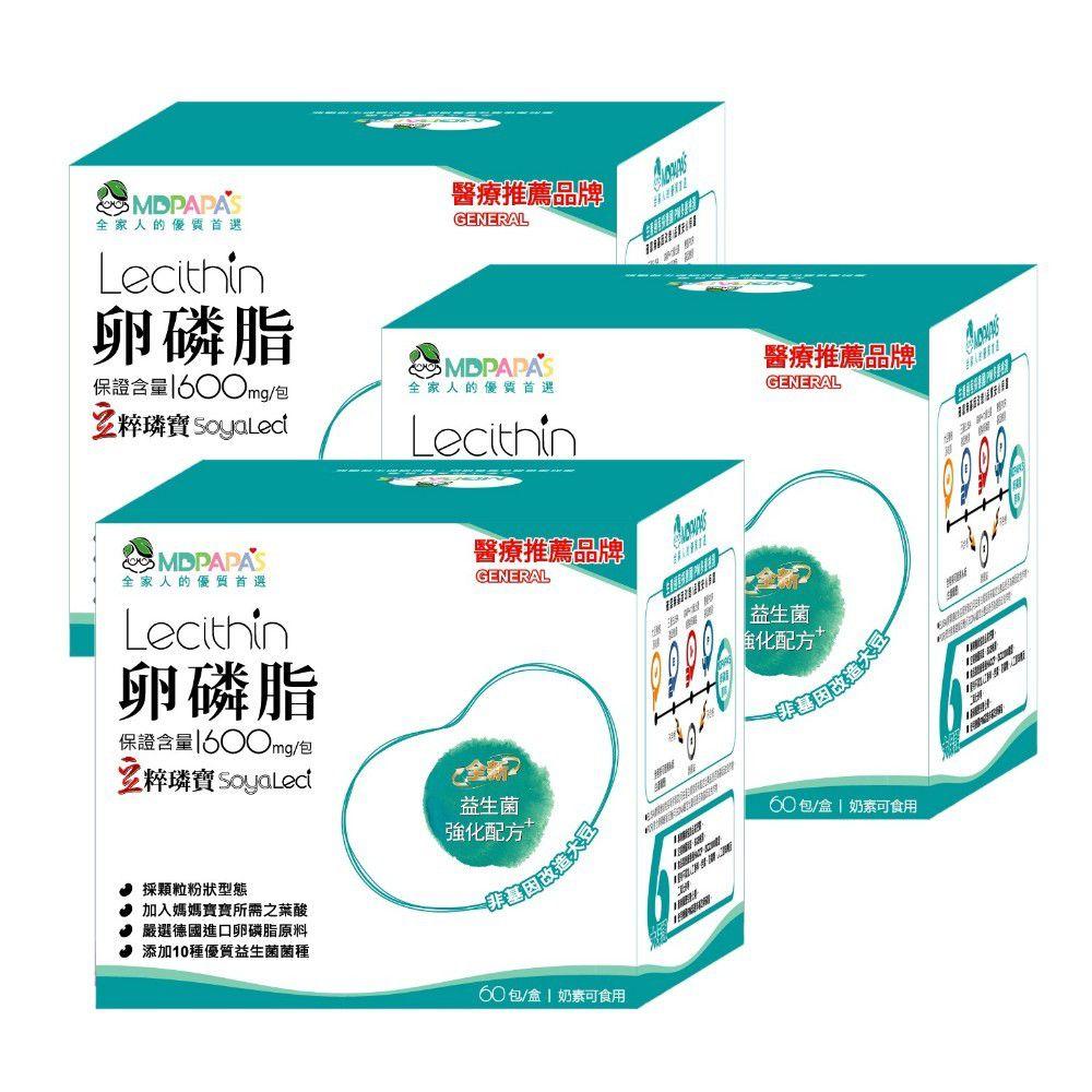 MDPAPA'S - 卵磷脂-益生菌配方 (60包入)-三盒