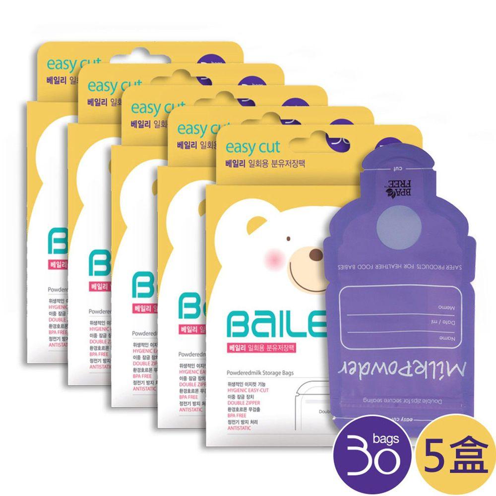 韓國 BAILEY 貝睿 - 奶粉儲存袋-超值 5 盒組 (30入)