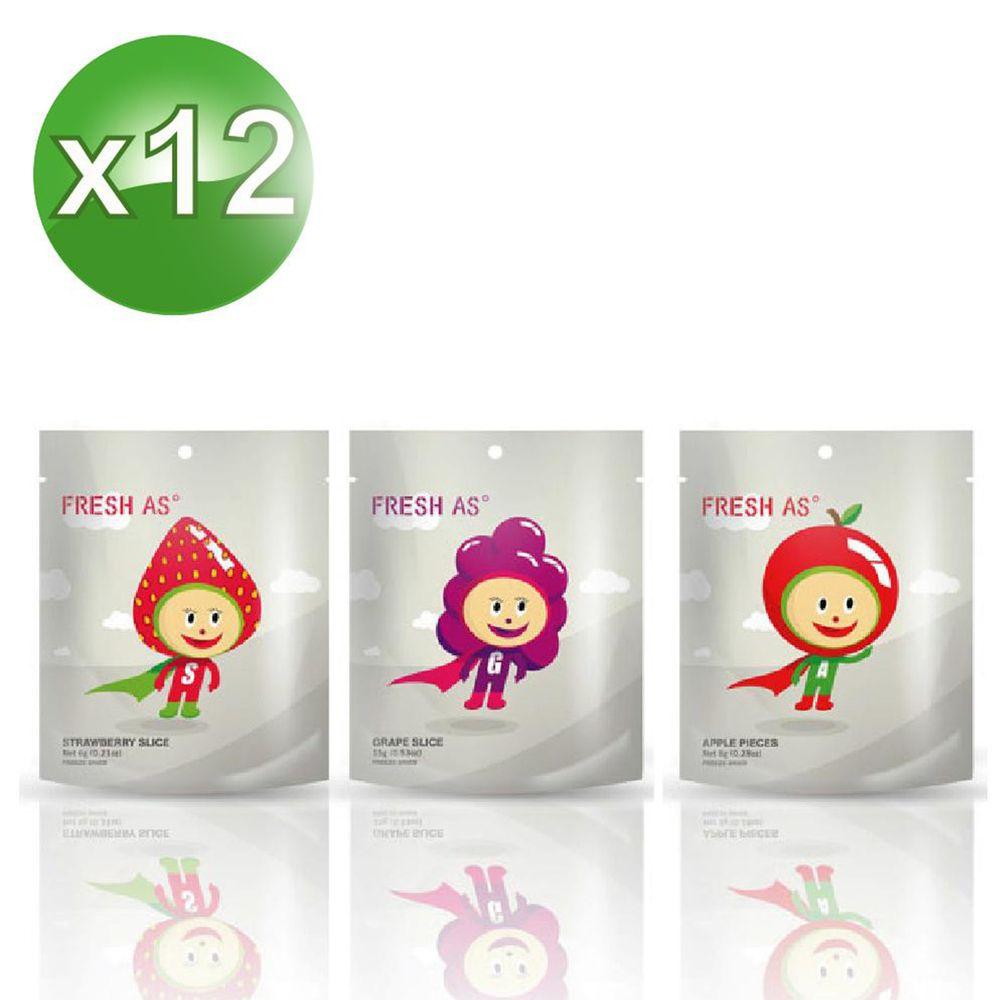 壽滿趣 - Fresh as天然凍乾水果片-草莓*4+葡萄*4+蘋果*4 (共12包組)
