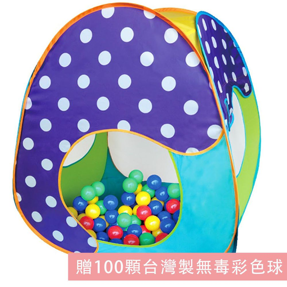 Ching Ching - 蘑菇造型帳篷球屋 CBH-33 (紫色) (贈100顆台灣製無毒彩色球)