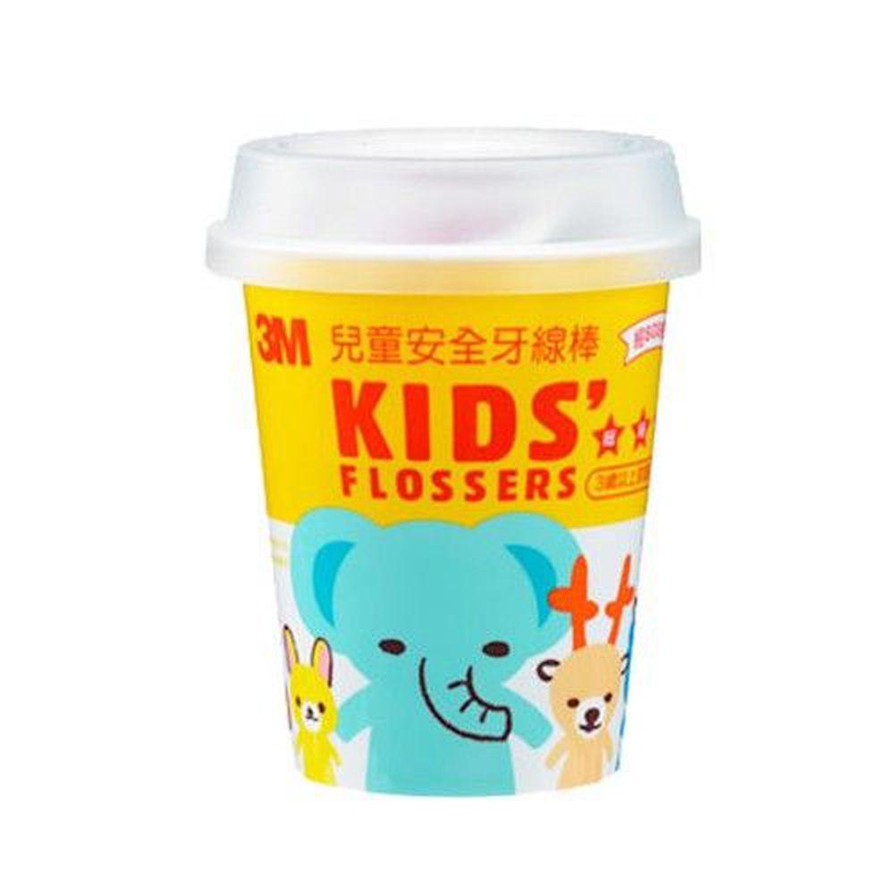 美國 3M - 兒童安全牙線棒-杯裝(55支)