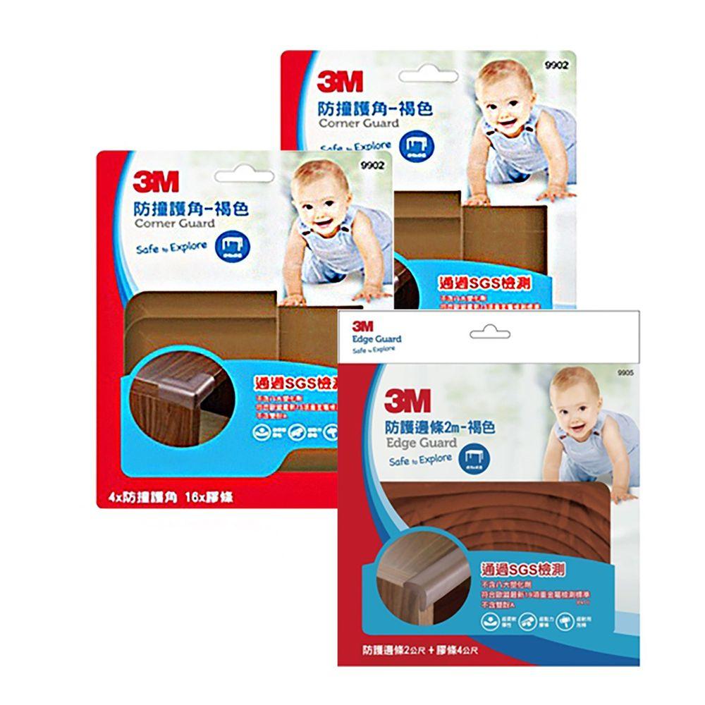 3M - 兒童客廳安全組 P-防撞護角-褐色x2+防護邊條2M-褐x1