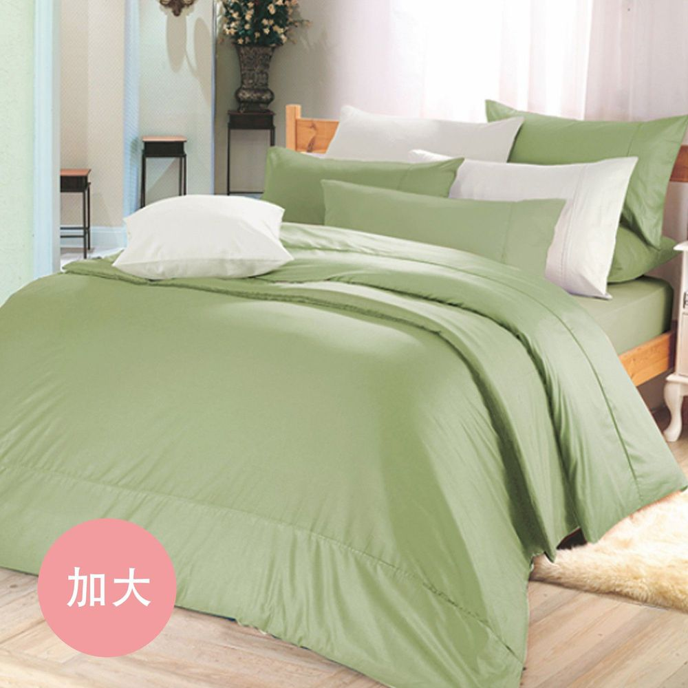 澳洲 Simple Living - 300織台灣製純棉床包枕套組-橄欖綠-加大