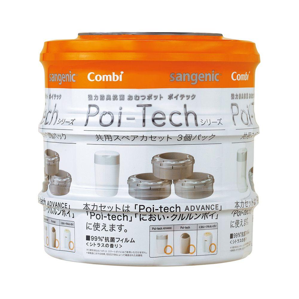 日本 Combi - Poi-Tech Advance尿布處理器膠捲-3入組