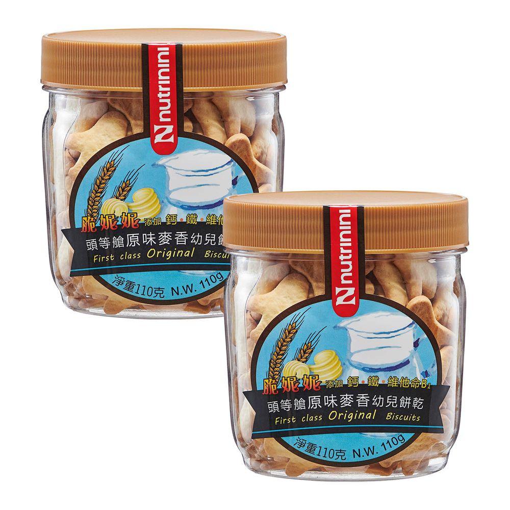 脆妮妮 nutrinini - 頭等艙幼兒蔬菜餅乾原味麥香x2-110g/罐