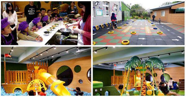 【新竹親子旅遊】大房子親子成長空間,超夯放電遊樂區餐廳