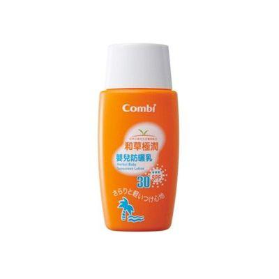 和草極潤嬰兒防曬乳SPF30-50ml