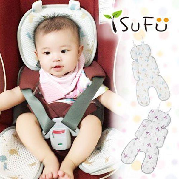 【iSuFu】3D Airmesh 3D 汽座/推車透氣墊、嬰兒床墊