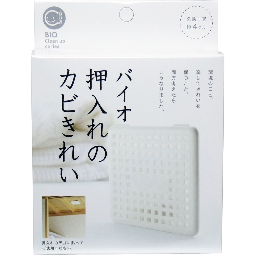 日本代購 - 日本製 POWER BIO 防霉 / 除臭貼片-櫥櫃/衣櫃用