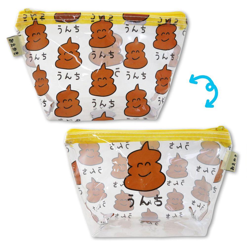 日本 OKUTANI - 童趣日文插畫透明小收納包/化妝包-便便-黃 (21x12x9cm)