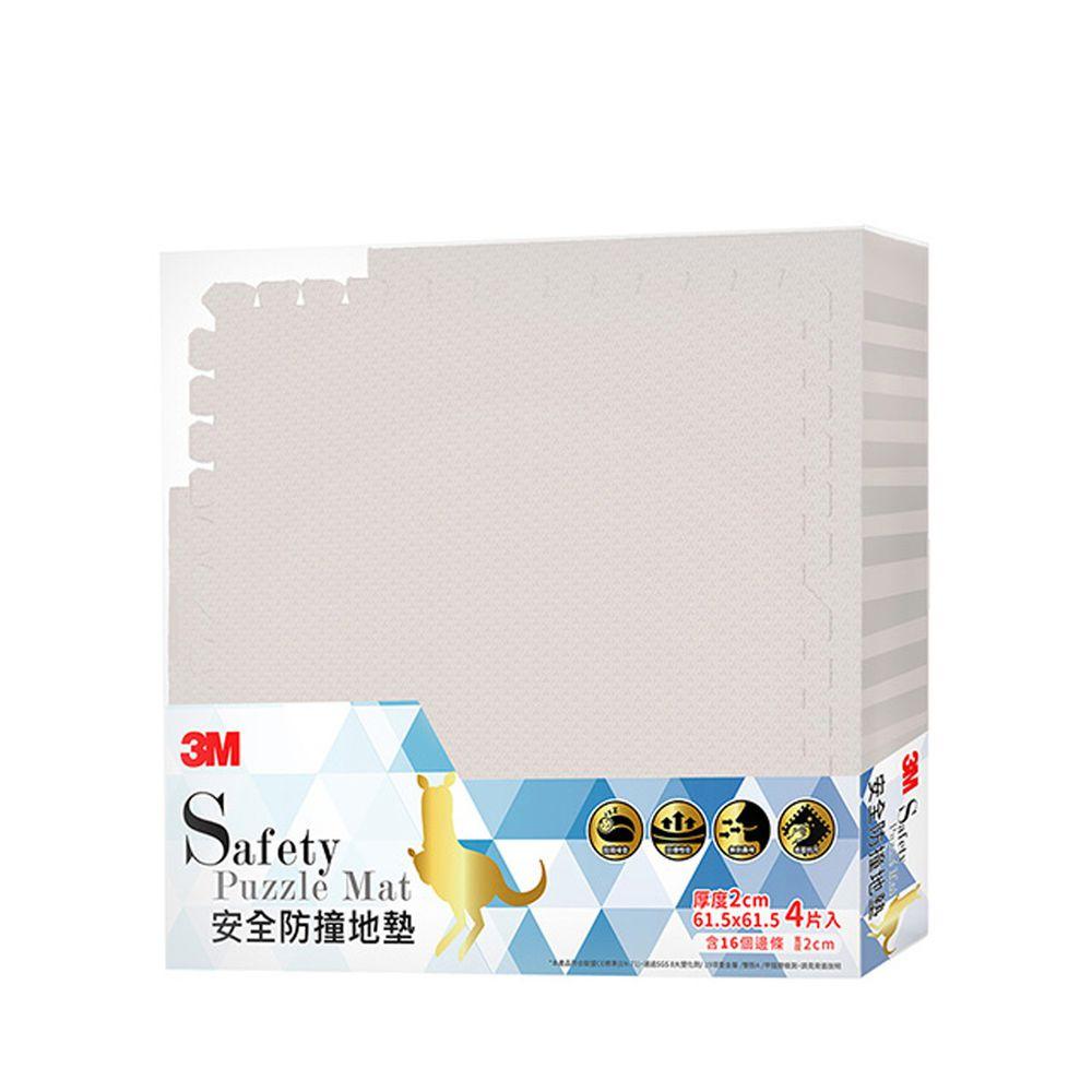 3M - 新升級兒童安全防撞地墊-暖石灰 (大(61.5x61.5cm))-一入4片 (附20片收邊條)