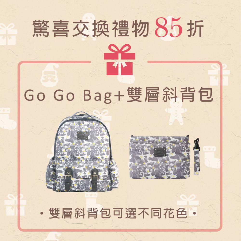 Zoila - Go Go Bag+雙層斜背包-愛心迷彩