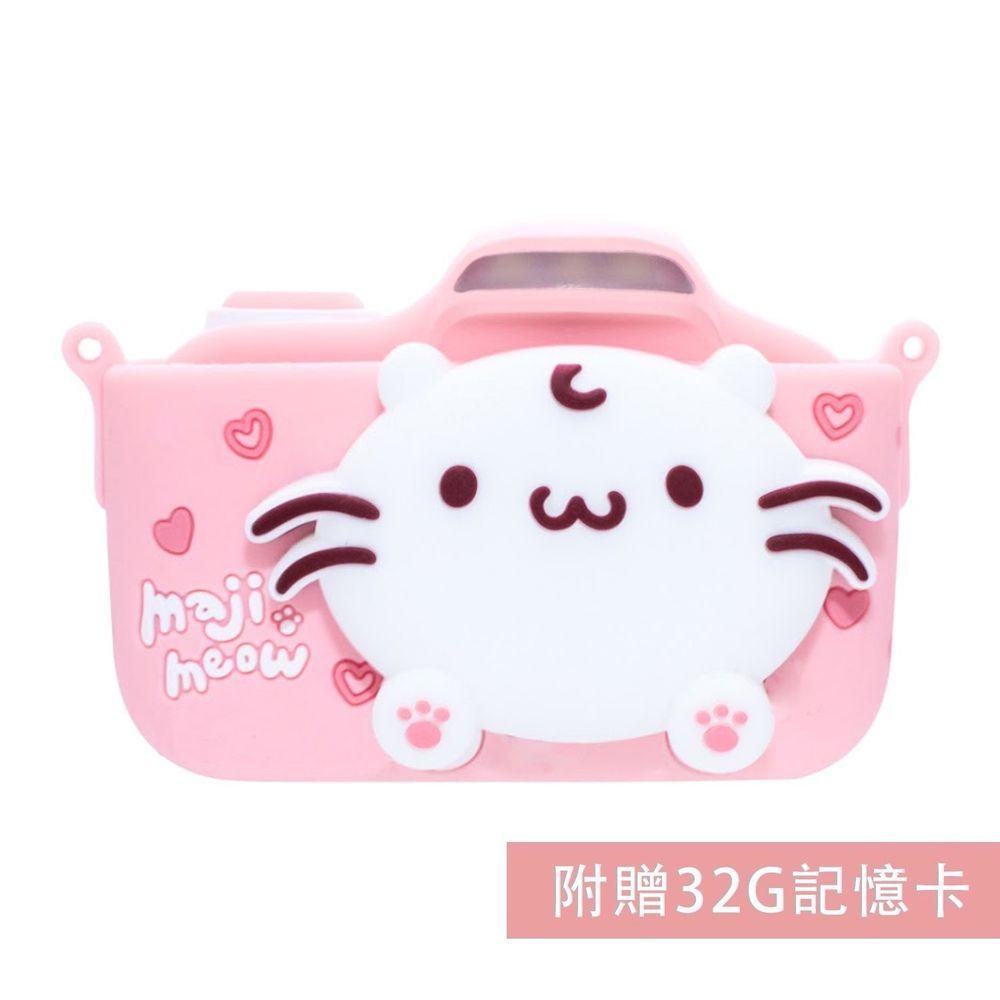 FUNY - 【新品】麻吉貓童趣數位相機-粉 (【升級附贈】32G記憶卡)-團購專案