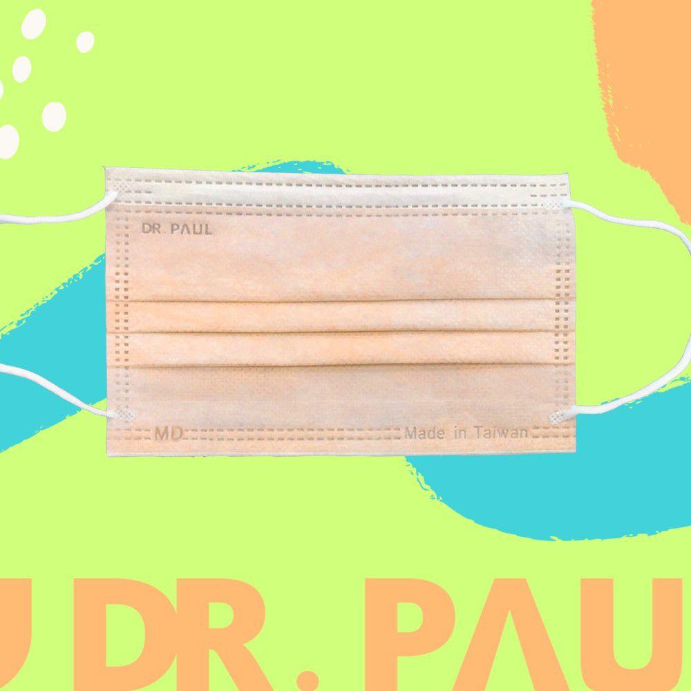 Dr. PAUL - 成人三層醫用/雙鋼印/台灣製平面口罩(未滅菌)-哈密瓜橘 (17.5*9.5cm)-50入/盒