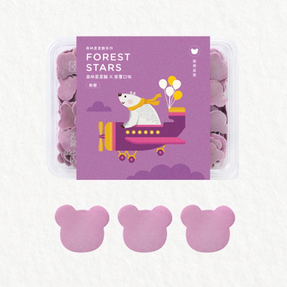 森林麵食 - 森林星星麵-紫薯口味X熊熊造型-200g/份
