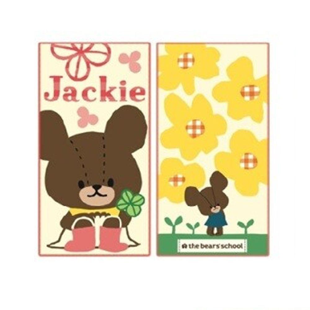 日本代購 - 長方形小手帕/毛巾兩入組-小熊學校 (10×20cm)