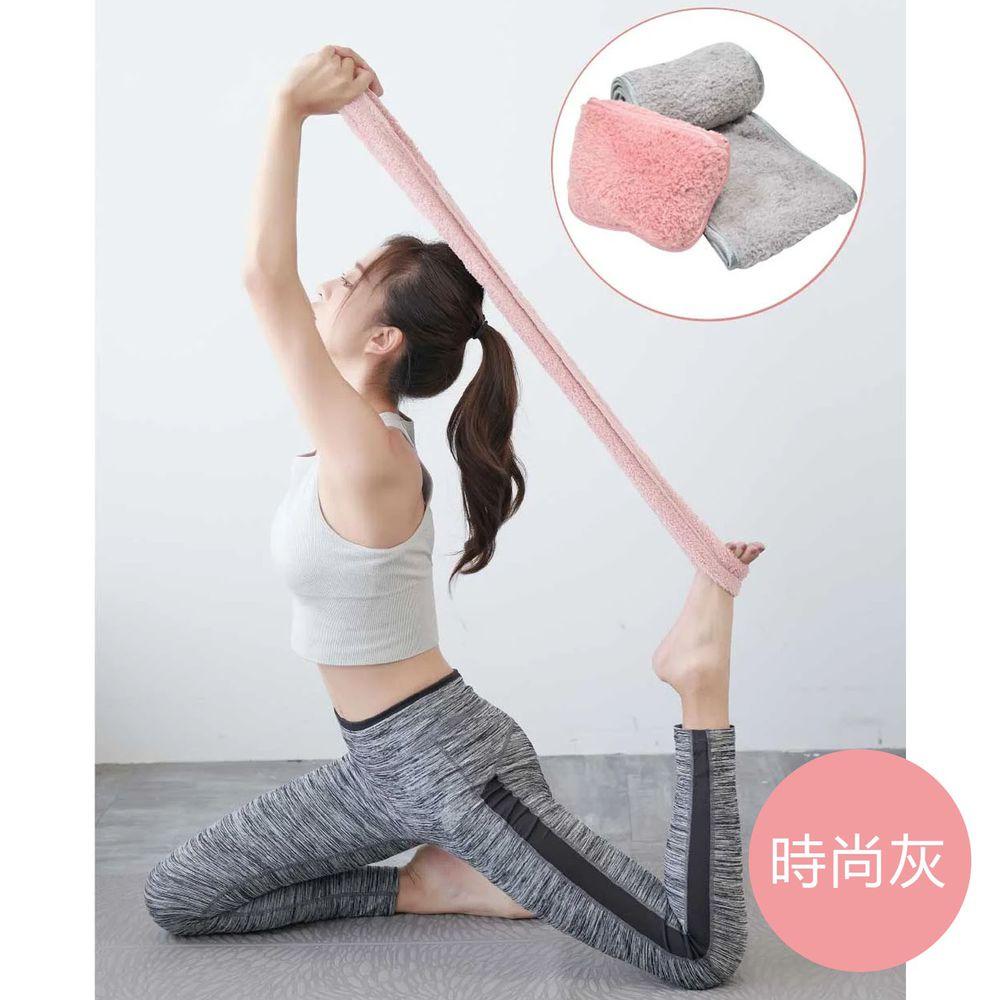 貝柔 Peilou - 多功能收納瑜珈巾-時尚灰 (13x152cm)