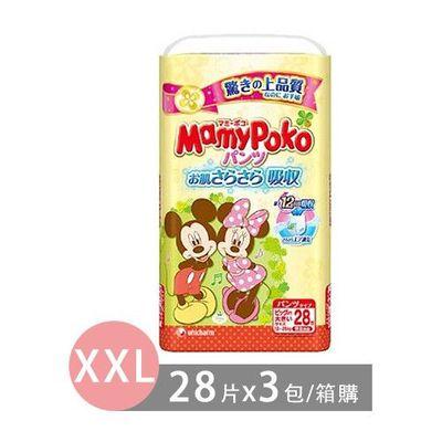 日本境內滿意寶寶米奇限定版尿布-褲型 (XXL [13-25 kg])-28片x3包/箱[預購3/1出貨]