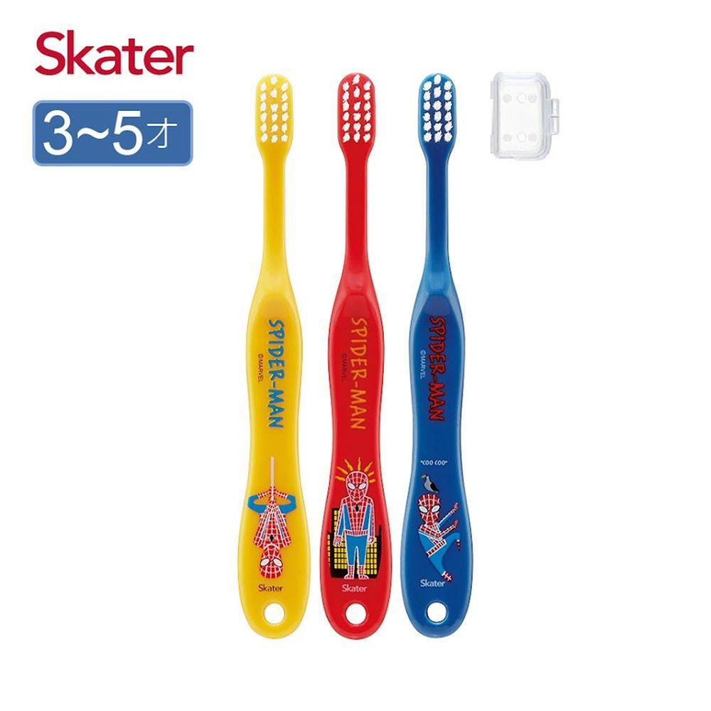 日本 SKATER - 兒童牙刷(3-5歲)3入組-蜘蛛人