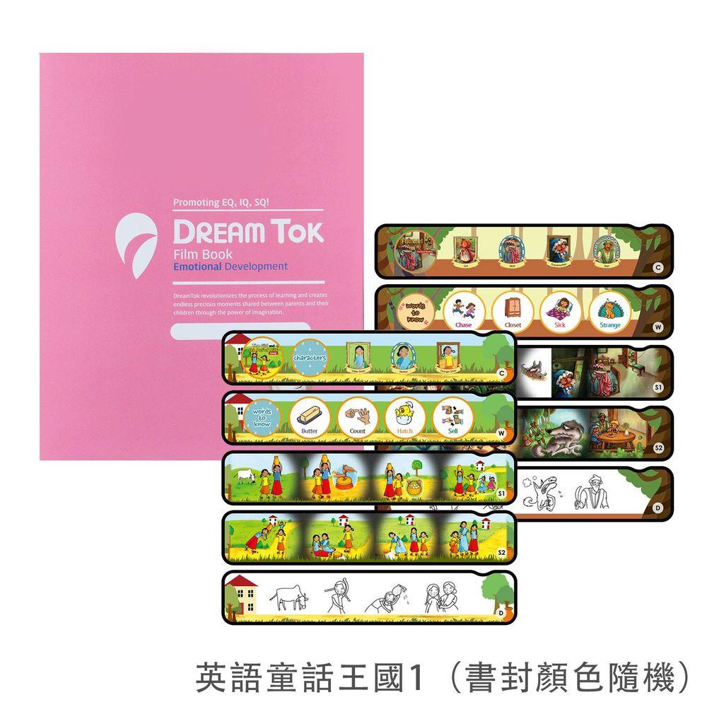 韓國 DreamTok - 幻燈片故事書:英語童話王國1 (語言:英)