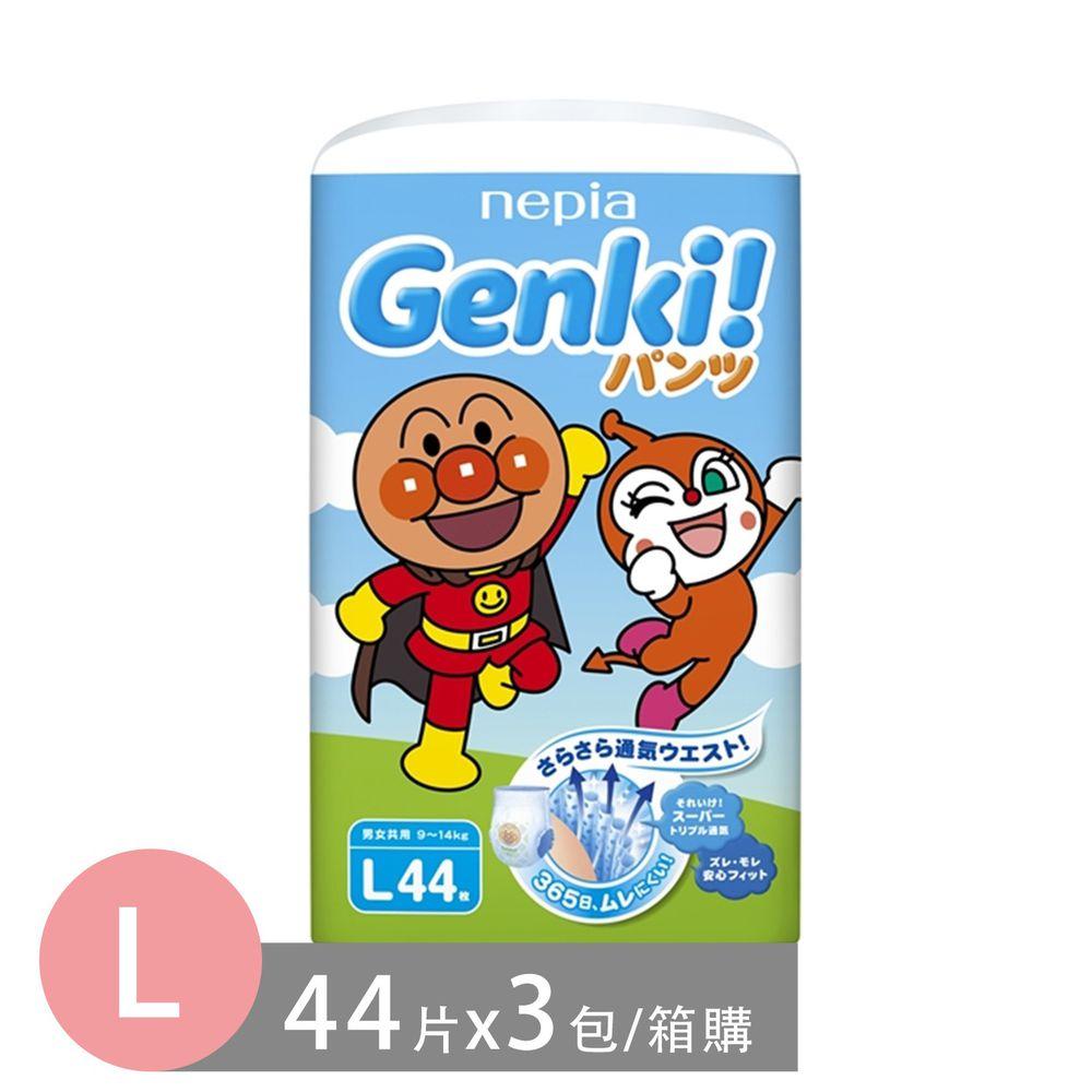 王子 Nepia - Genki!麵包超人褲型-日本原產台灣正規授權-褲型 (L號[9~14kg])-44片x3包/箱