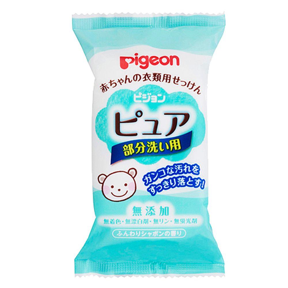 貝親 Pigeon - 寶寶衣物洗衣皂-(局部加強清洗用) (15x5x15)-120G