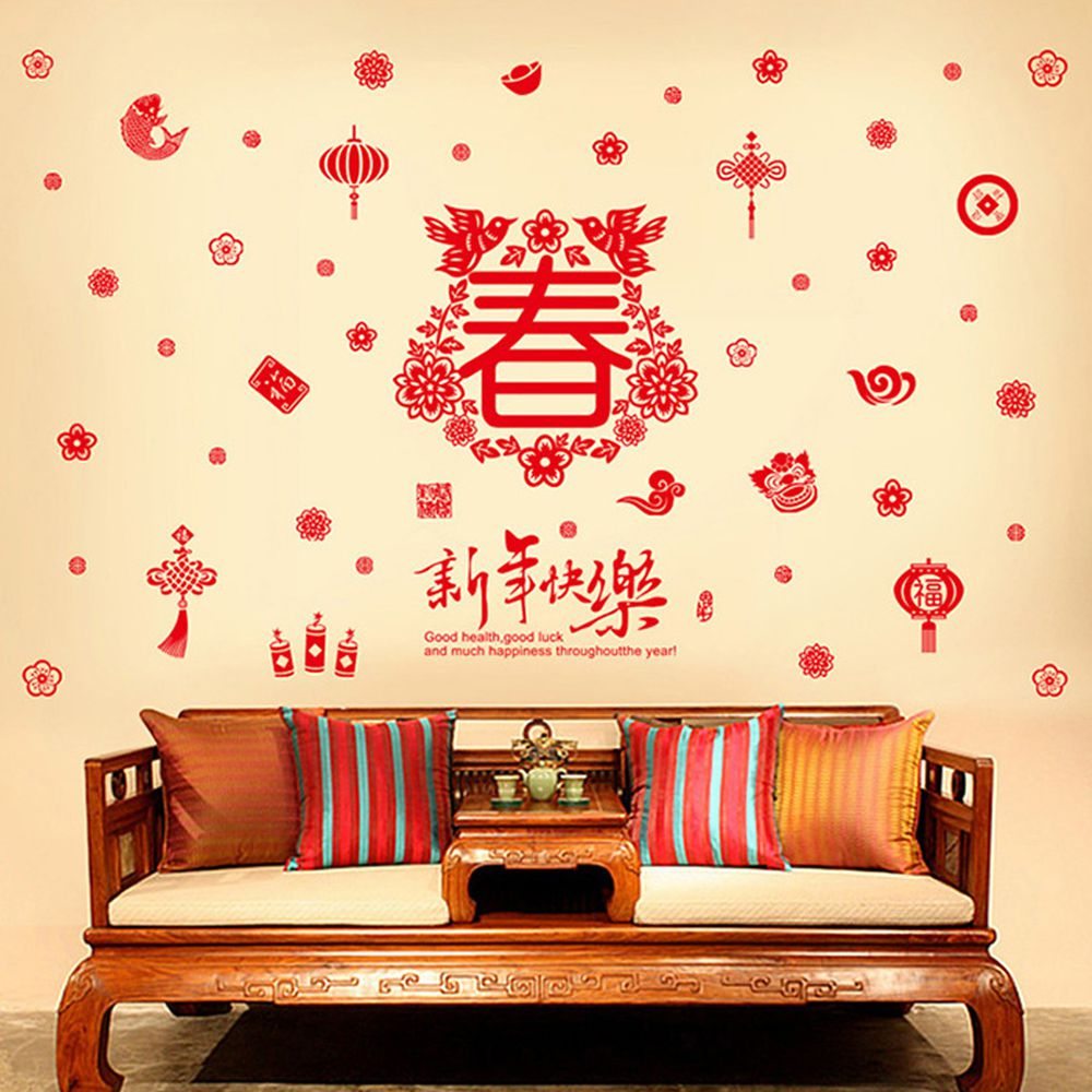 JB Design - 時尚壁貼-迎新春XL855 (60cm*90cm)