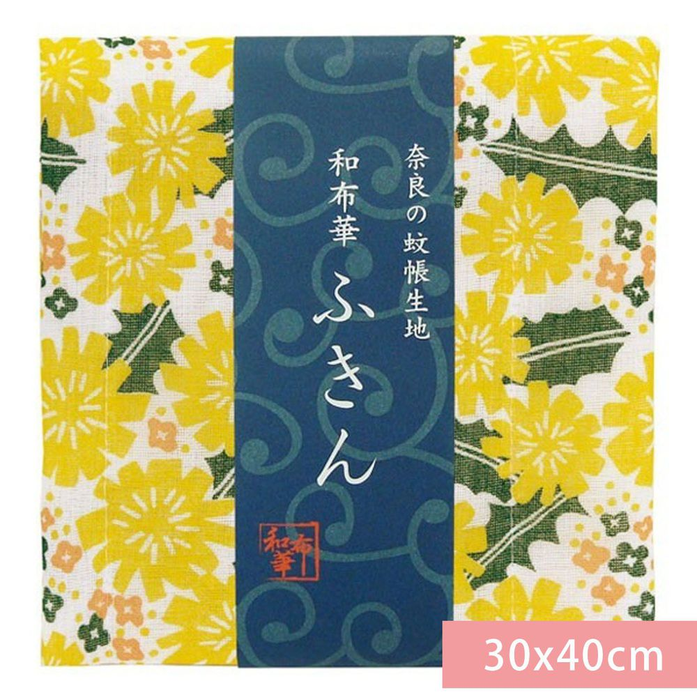 日本代購 - 【和布華】日本製奈良五重紗 方巾-蒲公英與油菜花-黃綠 (30x40cm)