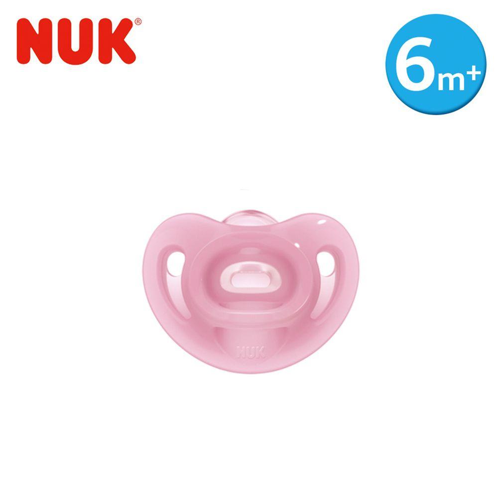 德國 NUK - SENSITIVE全矽膠安撫奶嘴-2號一般型6m+-粉