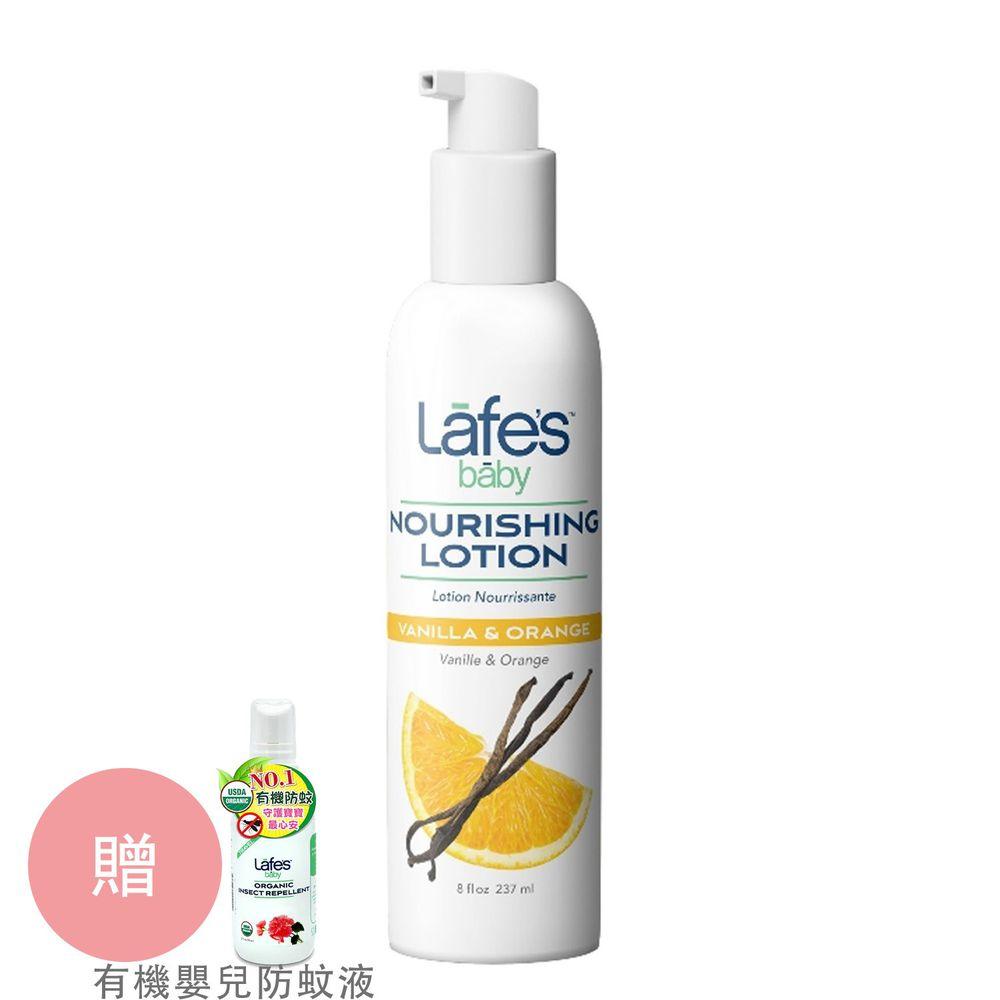 美國 Lafe's organic - 嬰兒潤膚乳液 贈嬰兒防蚊液-香草柑橘-237ml+59ml